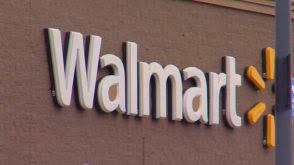 Oh Baby Wal Mart Hosting Baby Savings Day Saturday