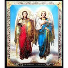 Image result for Sfinților Arhangheli Mihail și Gavriil poze