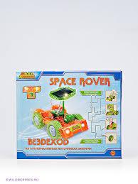 <b>Сборная модель</b> эко-вездехода <b>Toys</b> Lab 411103 в интернет ...