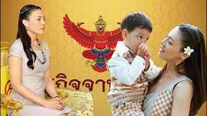 หม่อมนุ้ย สุทิดา วชิราลงกรณ์ เปล่งรัศมีราชินีมากๆ ตามเสด็จ ร 10  ล่าสุดไปหล่อพระพุทธรูปให้พระราชินี!! - YouTube