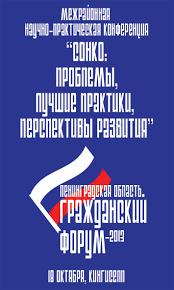 Сайт МО Кингисеппский муниципальный район Ленинградской области  Баннер