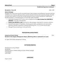 Sample Resume For A College Studen Resume Samples