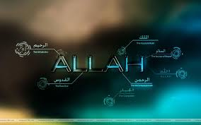 Islamic Wallpapers Hd posted by ...