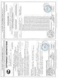 Требуют сертификат соответствия на cz покупал бу контрольный  Требуют сертификат соответствия на cz 455 покупал бу контрольный отстрел предоставил
