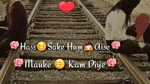 zindagi ne zindagi bhar sad whatsapp status video in hindi 30 second sad love song