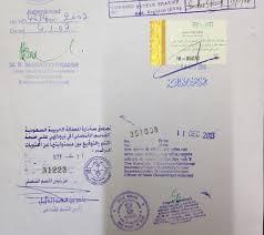 Saudi Embassy Certificate Attestation 91 9871858481