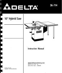 delta table 34 670 wiring diagram delta 10 table saw instruction delta table 34 670 wiring diagram delta 10 table saw instruction manual for model no 36 714 11 99