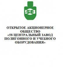 Вакансия Контрольный мастер ОТК в Санкт Петербурге работа в  Контрольный мастер ОТК