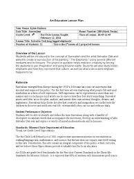the book essay rules summary