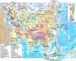Рельеф Евразии География Реферат доклад сообщение краткое  Рис 170 Физическая карта Евразии