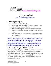 ebook english toefl toefl essay writing tips  2 ebook english toefl toefl essay writing tips