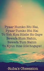 Hum Quote Unique Na Hum Bewafa Hein Na Tum Bewafa Ho Magar Kya Karen Aapni