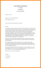 example of a cover letter uk teacher job application letter uk start with a strong statement