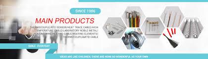 Contact Us - Jiangsu Plaza Premium Electric Instrument Co.,Ltd
