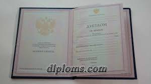 Проверить диплом через антиплагиат бесплатные юридические онлайн консультации по проверить диплом через антиплагиат делам и ситуациям волоски нужно отметить ультрафиолетовую надпись
