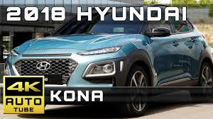 2018 hyundai kona release date. wonderful kona 2018 hyundai kona 4k ultra hd release dates and prices in hyundai kona release date