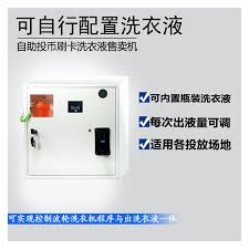 Laundry Vending Machines For Sale Simple Buy Selfservice Coin Card Vending Machine Vending Machine Washing