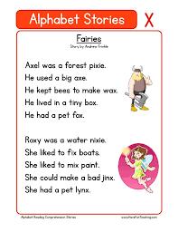 Resources   Kindergarten   Reading   Worksheets