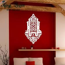 Small Picture Aliexpresscom Buy Islamic Muslim Style Art Products Islamic