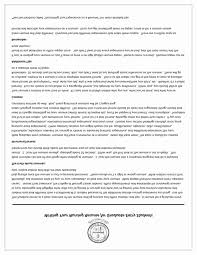 Resume Objective Example Fresh Examples Objectives For Resumes Fresh