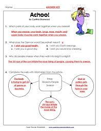 Your Brain Super Teacher Worksheets Answers | Homeshealth.info