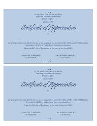 18 Appreciation Certificates Wording Wine Albania