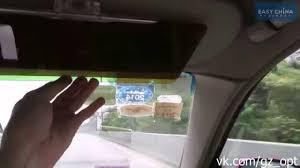 Обзор <b>Антибликовый козырек</b> для автомобиля HD Vision Visor ...