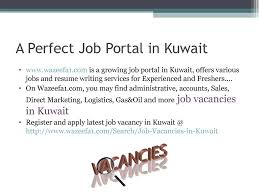 latest job vacancies in latest job vacancies in