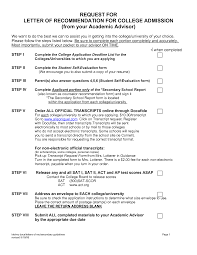 Best Ideas Of Best Recommendation Letter College For Free
