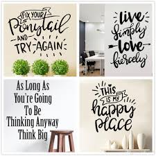 shinning letters quotes wall decals inspirational wall sticker vinyl removable words art vinyl wall sayings decal home decor removable wall decor removable