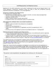 employment dates verification aicp employment verification letter template printable pdf download