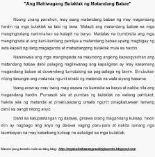 Maikling Kwentong Pambata Example Of Short Stories For Kids