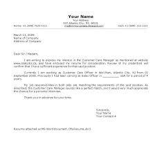 Cover Letter For Job Doc Job Application Cover Letter Sample Doc