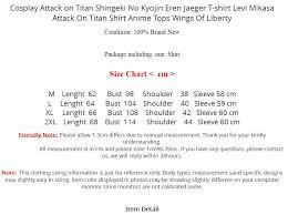 Cosplay Attack On Titan Shingeki No Kyojin Eren Jaeger T