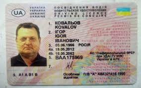 Best Documents Driver's License Novelty - Ukraine