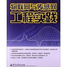 get ations networking and sensor network engineering practice genuine ing computer books genuine books