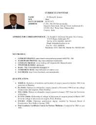 Curriculum Vitae Sample Format Simple Resume Manoj Rkandoi