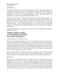 Navamsa Chart With Nakshatra Calculator Navamsa Calculation Religion Spirituality
