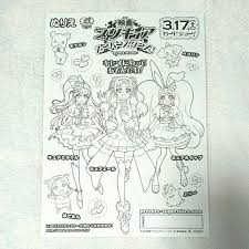 2枚送料込100円hugっとプリキュア 第一パンシール ステッカー