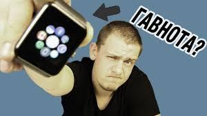 Честный Обзор Smart <b>Watch GT08</b> - YouTube