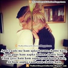 i love you shayari in hindi for friend