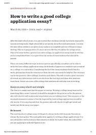 college entry essays help with essay for college application sample college
