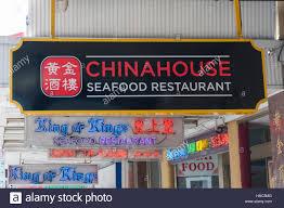 chinese restaurant sign. Plain Chinese Chinese Restaurant Signs Chinatown Mall Fortitude Valley Brisbane  Queensland Australia  In Restaurant Sign U