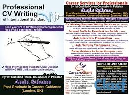 dissertation writing services in essaywriter dissertation writing services in