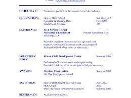 Download Sample Resume For High School Student