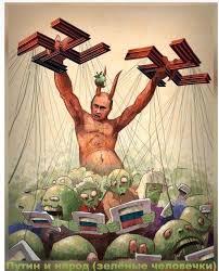 """В Европе санкции против РФ имеют тенденцию к """"развороту"""", США же полностью поддерживают Украину, - Арьев - Цензор.НЕТ 6308"""