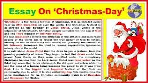 lines on christmas paragraph speech ten lines on christmas  essay on christmas in english christmas day essay in english 450 words