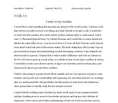 essays about importance of english language the importance of the english language in todays world owlcation