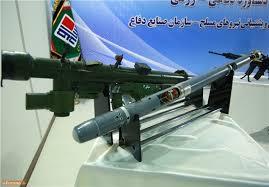Resultado de la imagen para armas iran