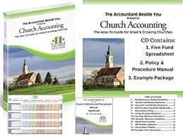 Amazon Com Church Accounting For Small Churches Book Cd